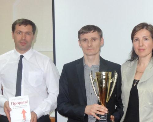 Nagrajdenie2013